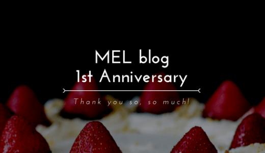 【感謝】メンズエステ体験レポート『MEL blog』は1年を迎えました
