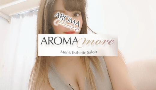 """五反田「AROMA MORE(アロマモア)」沖奈莉亜 そっと身を委ねてみたら、そこは""""天国""""だった"""