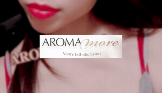 AROMA MORE 東新宿「芹沢れな」モデル級スタイルの美女。ここは天国? それとも地獄?