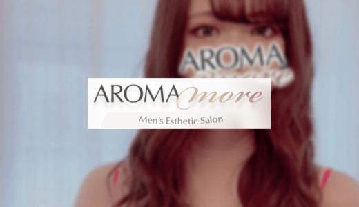 AROMA MORE 東新宿「梓めい」セクシーなハイクラス美女の甘い甘い誘惑
