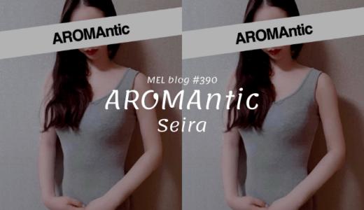 AROMAntic「せいら」ズバ抜けたビジュアルとドS感! アグレッシブな手技の連続にドキドキMAX