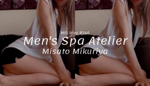 Men's Spa Atelier「御厨みさと」県内屈指の実力! 有資格者は伊達じゃない