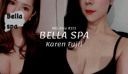 BELLA SPA「藤井カレン」最上級のメンズエステがここに! 手技も雰囲気作りもパーフェクト