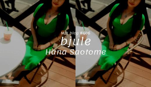 bjule「早乙女はな」妖艶さで悩殺。フレッシュなセクシーグラマラス美女