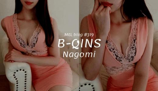 B-QINS「なごみ」可憐な女性に翻弄される。思わず惚れそうになる仕草の数々