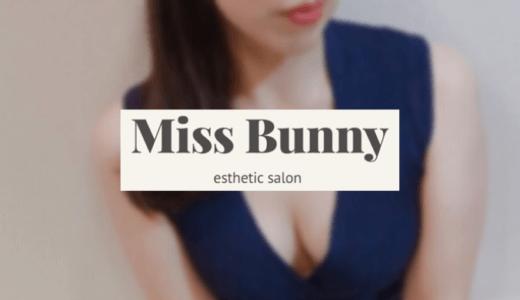 茅場町『Miss Bunny(ミスバニー)』ひな -ジワジワと心を奪われる-