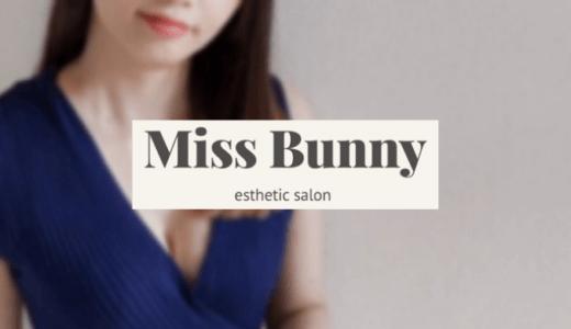 茅場町『Miss Bunny(ミスバニー)』いずみ -かわいさと高レベルなほぐしが最高-