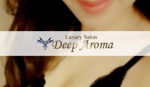 飯田橋『Deep Aroma(ディープアロマ)』立花 -溢れ出るセクシーさに悩殺される-