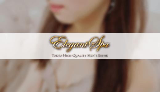 東新宿『Elegant Spa(エレガントスパ)』岩崎朋美 -とびっきりかわいいセラピストとの天国タイム-