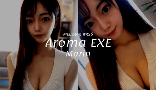Aroma EXE「まりん」これは人気が出るわけだ! 思わずキュンとしてしまうシーン多発