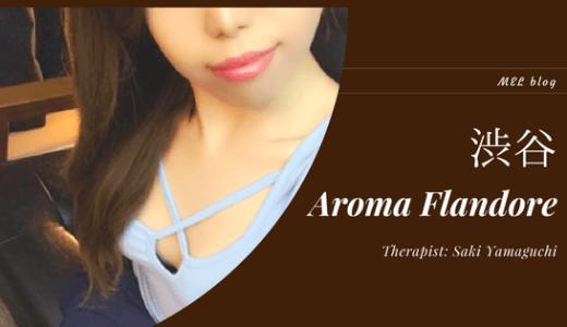 渋谷『Aroma Flandore アロマ・フランドール』桃川:メンズエステ体験レポート