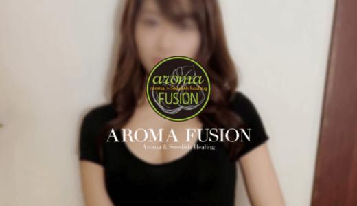 御徒町『AROMA FUSION(アロマフュージョン)』成瀬えり -最高にかわいくて甘いトリートメント-
