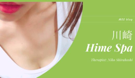 川崎『Hime Spa 姫スパ』白星にこ:メンズエステ体験レポート