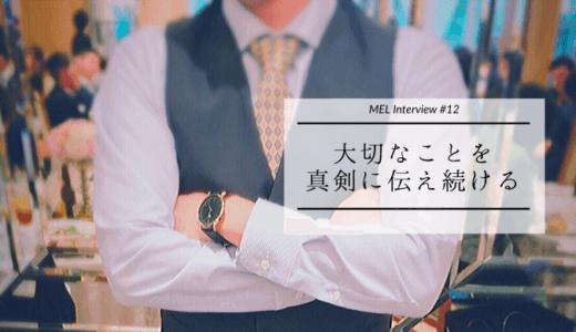 このお店ならメンズエステをもっと広められる。神奈川県からメンズエステ業界に挑むOIL KINGの想い