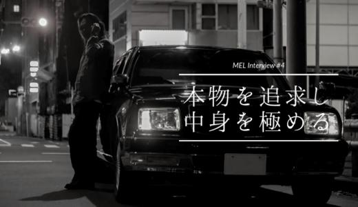 """""""味わったことのないおもてなし""""を追求し続ける。Tokyo Black Groupの経営哲学"""