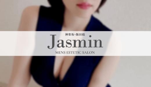 飯田橋『Jasmine(ジャスミン)』ふうか -絶品カエル足トリートメント-