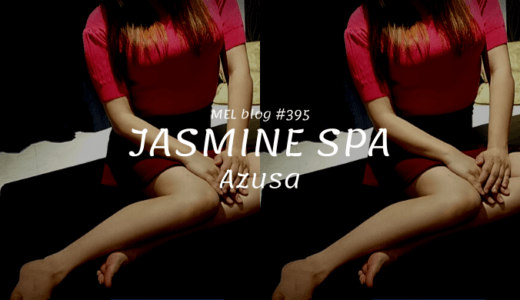 JASMINE SPA「あずさ」真心を込めて。丁寧かつ繊細な対応と優しく包み込むようなトリートメント