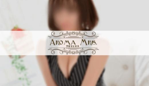 高田馬場『Aroma Mrs(アロマミセス)』里崎めぐ -すてきなおかわり4TB-