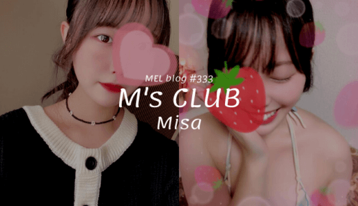 M's CLUB「みさ」マット上で楽しくスイスイ! トロトロぬるぬるのホイップ天国