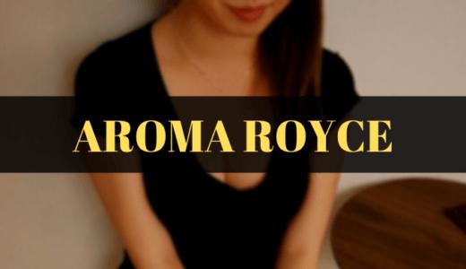 武蔵小杉『AROMA ROYCE(アロマロイス)』天海みずき -曲線美に惚れ惚れする-