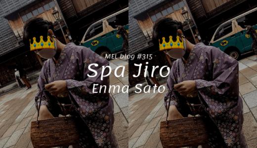 Spa次郎「佐藤エンマ」最強にして最高! メンズエステ界の次世代エースがここに誕生