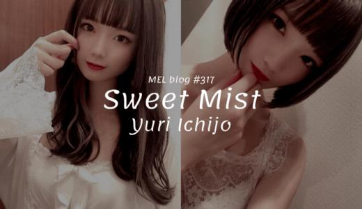Sweet Mist「一条ゆうり」かわいいは正義! 圧倒的なビジュアルとガッツリ癒し系トリートメント