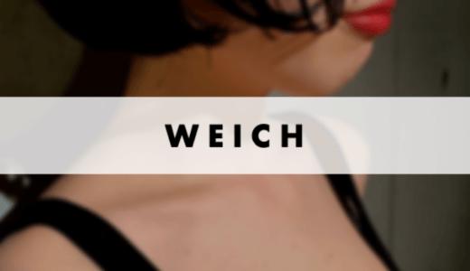 【体験】北参道『WEICH(ヴァイヒ)』青山みか -独創的な世界観に引き込まれる-